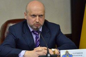 Турчинов скасував візит до Польщі через трагедію в Маріуполі