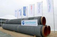 """Німецьке мережеве агентство вважає ризикованими проекти, пов'язані з """"Північним потоком-2"""""""