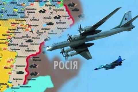 Истребительная авиацияРФ приблизилась кгранице с государством Украина
