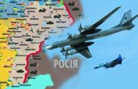 Российская авиация отработала пуски крылатых ракет в сторону Украины