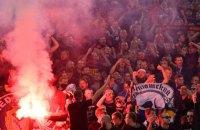 Фанат ЦСКА получил ножевое ранение в Риме перед матчем ЛЧ