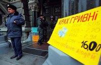 Порошенко підтримав реструктуризацію валютних кредитів