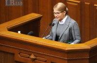 Тимошенко вважає, що збільшення допомоги після народження дитини поліпшить демографічну ситуацію