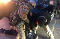 СБУ задержала партию кокаина из Южной Америки на $1 млн