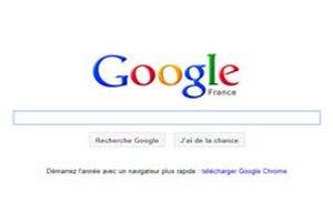 Во Франции оштрафовали Google за обидные подсказки