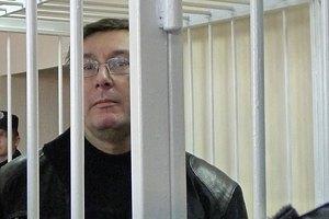 Луценко заболел