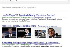 "Google поймал Ромни на ""полной неправде"""