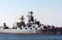 В Севастополе взорвался корабль ЧФ России