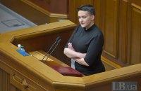Савченко зарегистрировала первый законопроект после освобождения