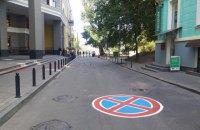 Десятинный переулок в центре Киева стал пешеходным