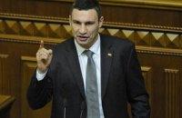 Кличко зажадав звіту силовиків про ситуацію з виведенням українських військ із Криму
