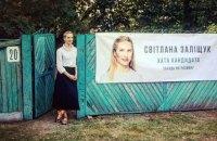 Скандальные нардепы, журналисты и адвокаты: кто баллотируется в Раду по мажоритарке от Центральной Украины