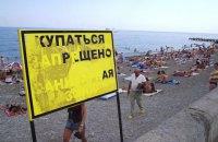 У МОЗ розповіли, чи потрібно носити маску на пляжі
