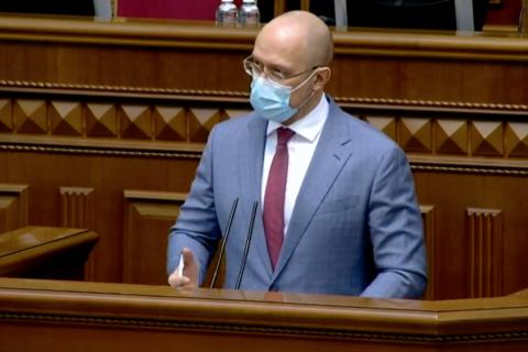 Шмыгаль рассказал детали Национального плана вакцинации от ковида - собираются вакцинировать 50% украинцев