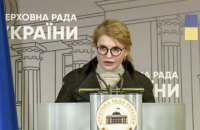 Тимошенко запропонувала план зниження тарифів та збільшення субсидій