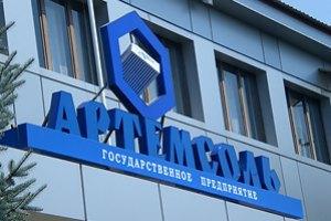 """Работники """"Артемсоли"""" просят остановить передачу предприятия Мининфраструктуры"""