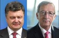 Юнкер отложил визит в Украину из-за проблем со здоровьем