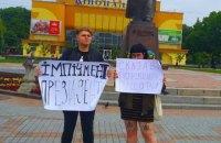 Суд виправдав учасників рівненського мітингу проти Зеленського