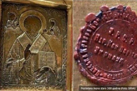 Подаренная Лаврову украинская икона вернулась в Боснию