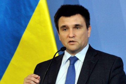 """Климкин назвал 10-часовые очереди на границе с Польшей """"реальным позором"""""""