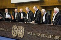 """Росія заявила, що не визнає рішення Гаазького суду за позовом """"Нафтогазу"""""""