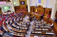 Рада повторно проголосовала за закон о реформировании печатных СМИ