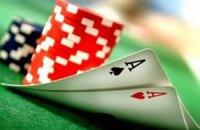 Покер признали не азартной игрой
