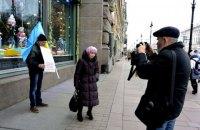 У Санкт-Петербурзі активісти вийшли на поодинокі протести на підтримку кримських татар