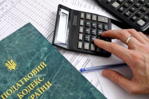 Рада внесла изменения в Налоговый кодекс под бюджет-2019