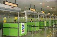 """у """"Борисполі"""" призупиняли обслуговування в терміналах через речовини, що містять аміак (оновлено)"""