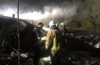 В ГБР опровергли информацию об отказе двигателя Ан-26, потерпевшего катастрофу под Харьковом