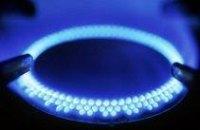 Скидка на газ Украине «светит» только когда она оформит ГТС в концессию, - мнение