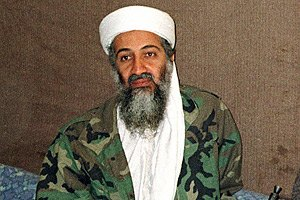 "США: Бін Ладен - не ""ляльковод"""