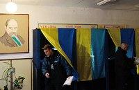 Журналистов не пустили на голосование Луценко
