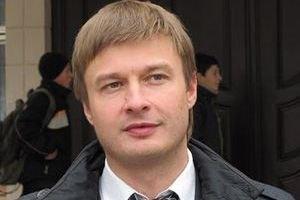 """Губернатором Житомирської області призначено """"свободівця"""" Кізіна"""