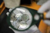 Нацбанк выпустил в обращение монеты стоимостью 1 и 2 гривны