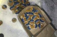 Українець намагався незаконно перевезти 250 кг червоної ікри з РФ в Україну