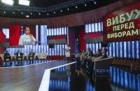 Тимошенко закликала кандидатів у президенти об'єднатися проти корупції