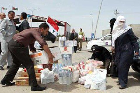 США частично приостановили поставку гумпомощи Сирии