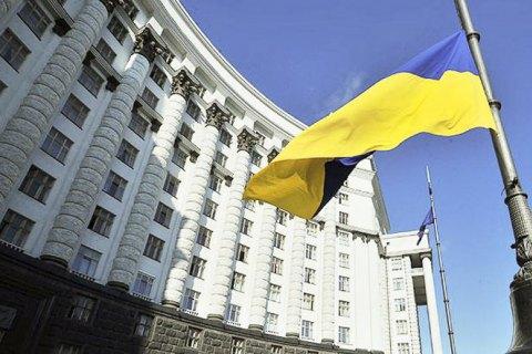 Кабмин призвал правоохранительные органы не становиться инструментом в борьбе с государством