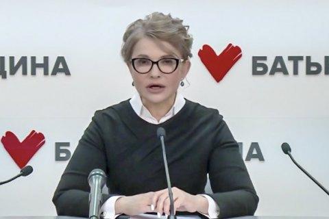 Тимошенко: вопрос с тарифами можно решить за две недели