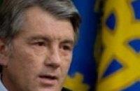 Ющенко встретился с участниками авиапроекта для Индии