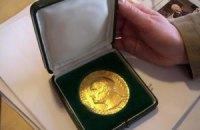 Лидерам ЕС вручили Нобелевскую премию мира