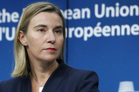 ЄС не збирається визнавати російської анексії Криму, - Могеріні