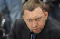 Российский олигарх Дерипаска решил отойти от дел