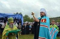 Митрополит Симеон заявив, що йому прикро за рішення УПЦ МП