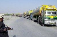 Чи допоможе нафта економіці Афганістану