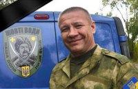 В Желтых Водах убит депутат-волонтер