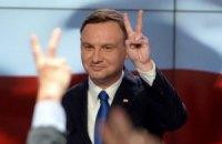 Первый тур выборов президента Польши выиграл оппозиционер