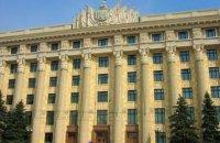 Замглавы Харьковской ОГА объявили подозрение в халатности